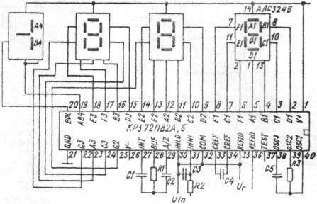 Рис. 2. Схема включения