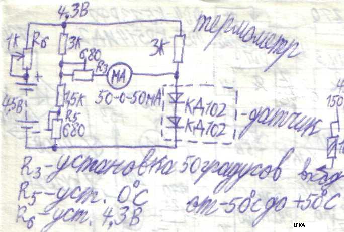 Схемы часов термометров.