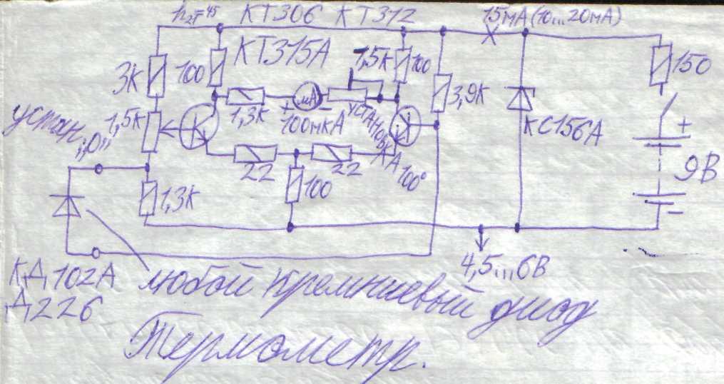 Схемы электронных термометров.
