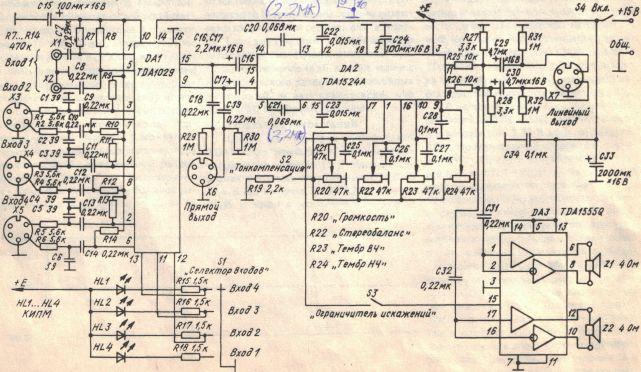 Любой из четырех стереофонических входов X1 - Х5 подключается посредством электронного коммутатора TDA1029 (DA1).